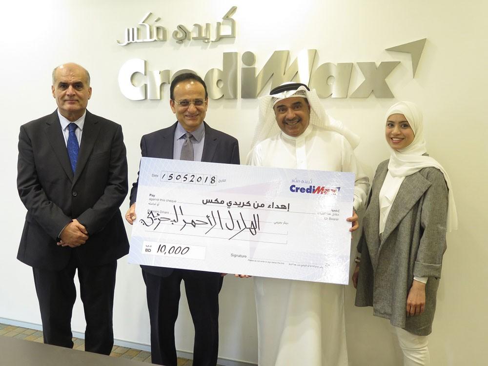 """""""كريدي مكس"""" تدعم جمعية الهلال الأحمر البحريني"""