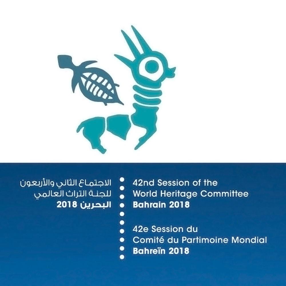 هيئة الثقافة مستمرة في التحضير لاستقبال اجتماع لجنة التراث العالمي ال 42