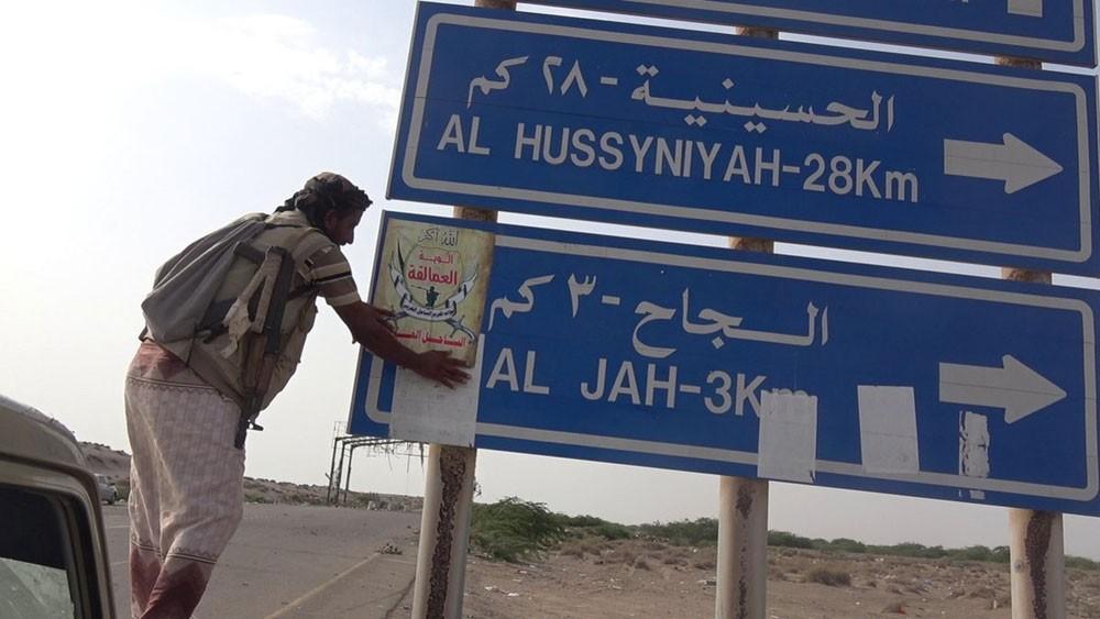 الحديدة.. تقدم مستمر والجيش اليمني على مشارف المطار