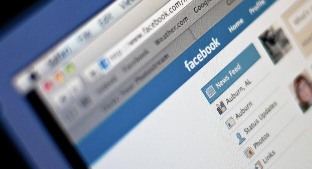 ليس فيسبوك وحده... تعرف على المواقع التي تتجسس عليك