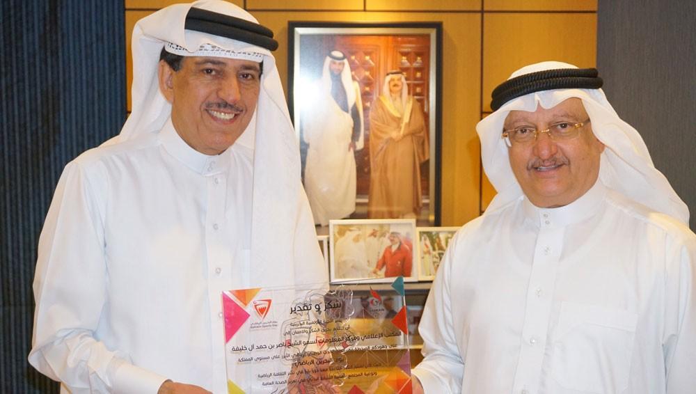 عسكر يشيد بمشاركة المكتب الإعلامي لسمو الشيخ ناصر بن حمد بيوم البحرين الرياضي