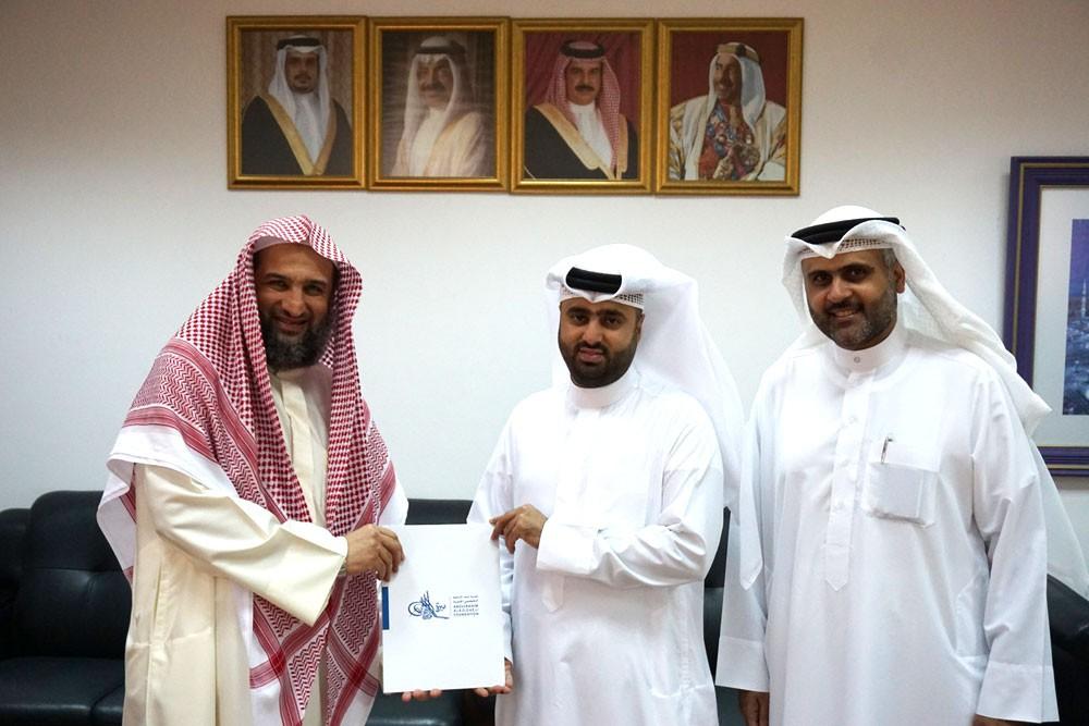 """""""صندوق الزكاة والصدقات"""" يتلقى تبرعاً سخياً من مبرة عبدالرحيم الكوهجي الخيرية"""
