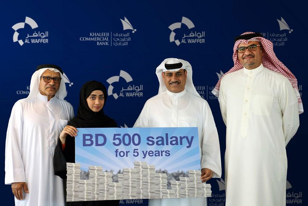 """""""الخليجي التجاري"""" يعلن إسم الفائز براتب شهري بقيمة 500 دينار لخمس سنوات"""