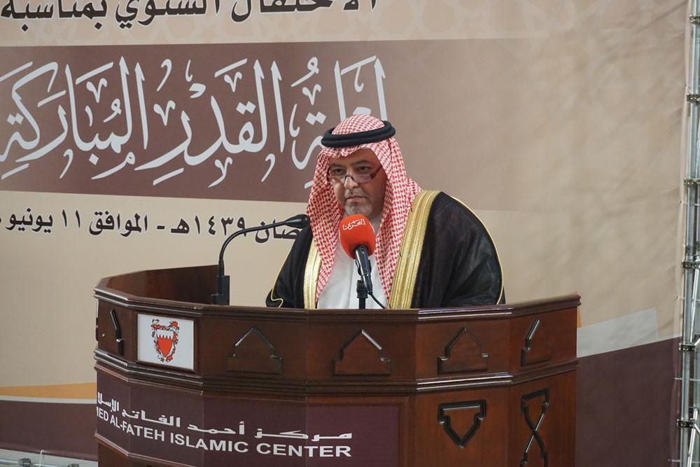 وزير العدل: البحرين تتخذ من الإسلام مبادئه وقيمه السامية