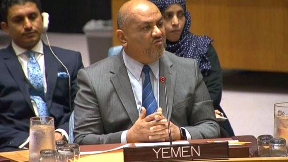 اليمن:دول بمجلس الأمن تمارس الابتزاز لوقف تحرير الحديدة