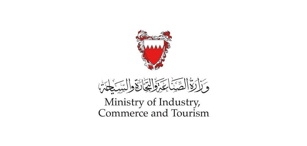 """وزارة الصناعة تنظم فعالية """"حلول فنتك في التجارة الإلكترونية"""""""