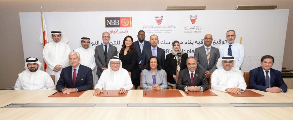 """""""الأشغال"""" و""""البحرين الوطني"""" يوقعان اتفاقية للإشراف على تنفيذ مركز التصلب اللويحي"""