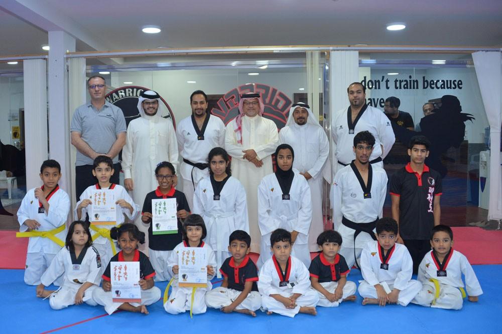 لجنة الأندية باتحاد البحرين للدفاع عن النفس تزور مدرسة المحارب