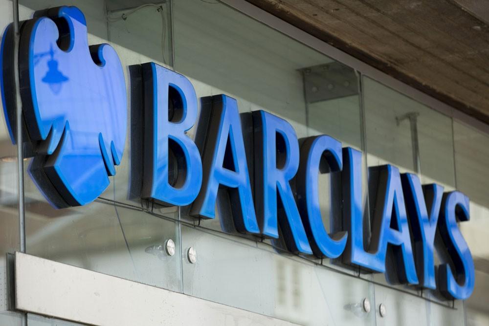 باركليز يرجح اتفاق أوبك على زيادة إنتاج النفط في اجتماع 22 يونيو