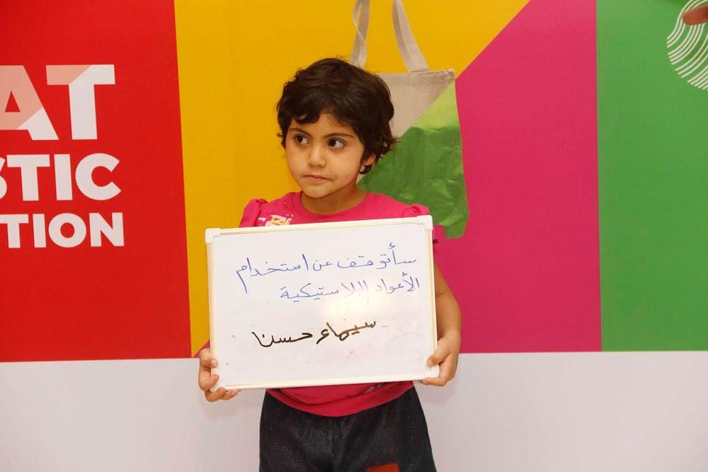 سامي ديماسي: الأطفال... سفراء البيئة في البحرين