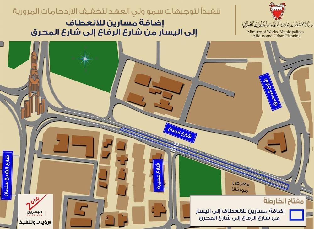 الأشغال : بدء تنفيذ إضافة مسار للانعطاف يسارا من شارع الرفاع إلى شارع المحرق