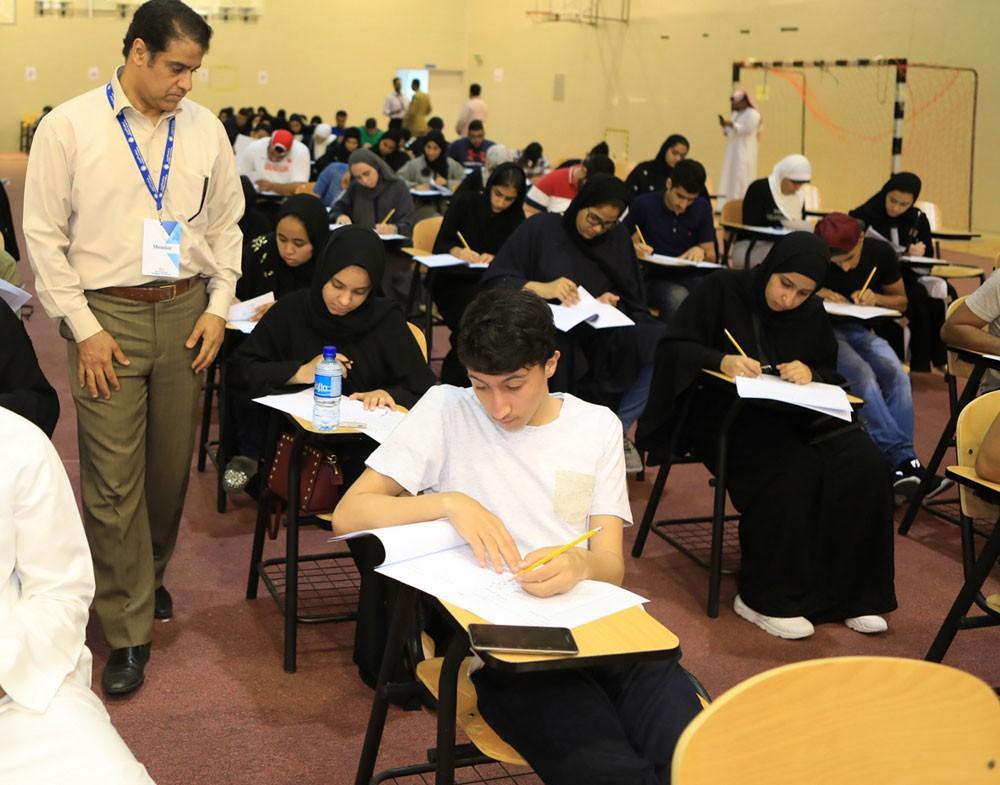 اختبار القدرات العامة في جامعة البحرين يُعقد الأسبوع المقبل