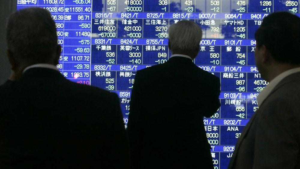 تراجع مؤشر نيكي 0.14% في بداية تعاملات بورصة طوكيو