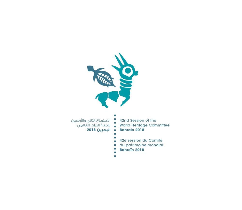 افتتاح الدورة الثانية والأربعين للجنة التراث العالمي غدا الأحد في المنامة