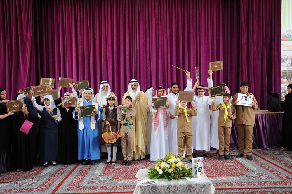 وزير التربية يكرّم خريجي ومتفوقي المعهد السعودي البحريني للمكفوفين