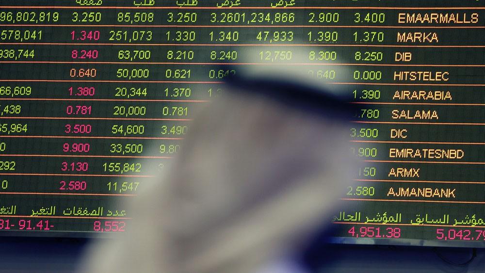 أسواق المال الإماراتية الأكثر جاذبية بالخليج..ما السبب؟