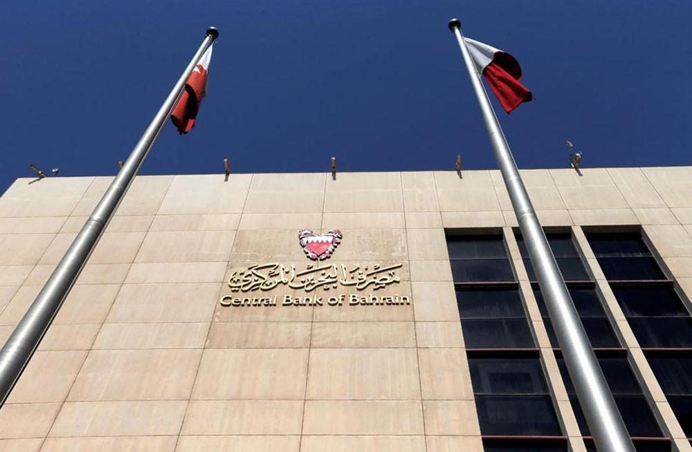 مصرف البحرين المركزي يعلن تغطية اصدار بقيمة 26 مليون دينار