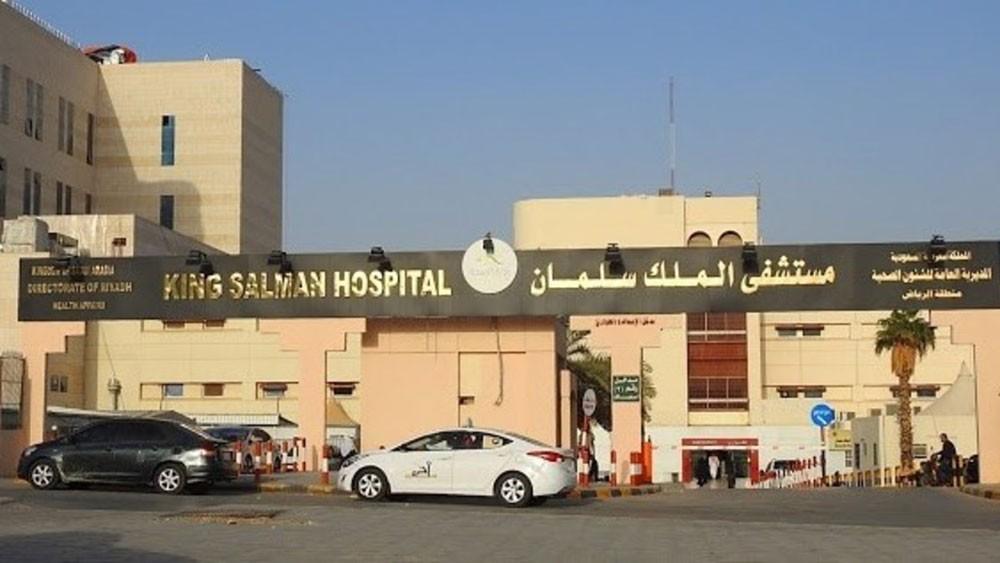 مجهول يطلق النار على فني بمستشفى بالرياض ويصيبه برأسه