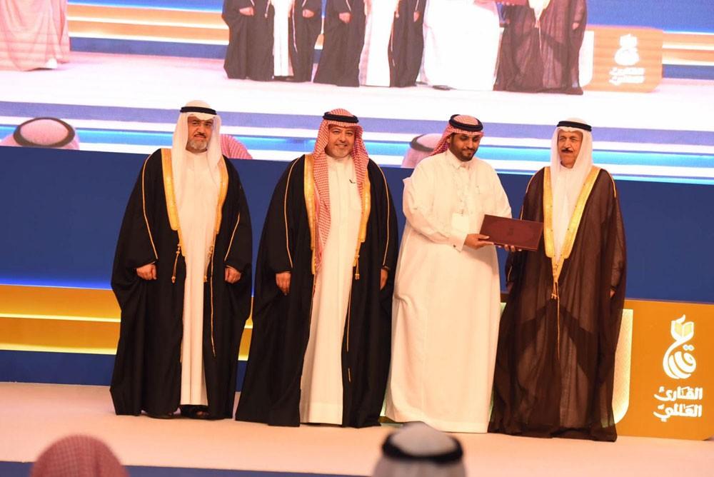 تكريم قناة اقرأ في البحرين لرعايتها مسابقة البحرين العالمية لتلاوة القرآن الكريم