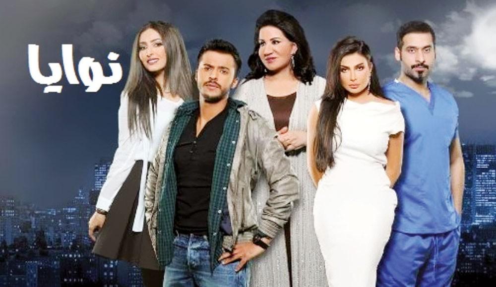 """"""" هم ونوايا"""" على تلفزيون الكويت"""