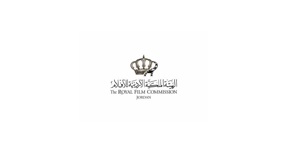 بنات عبد الرحمن للنجمة  صبا مبارك يفوز بـمنحة صندوق الأردن للأفلام
