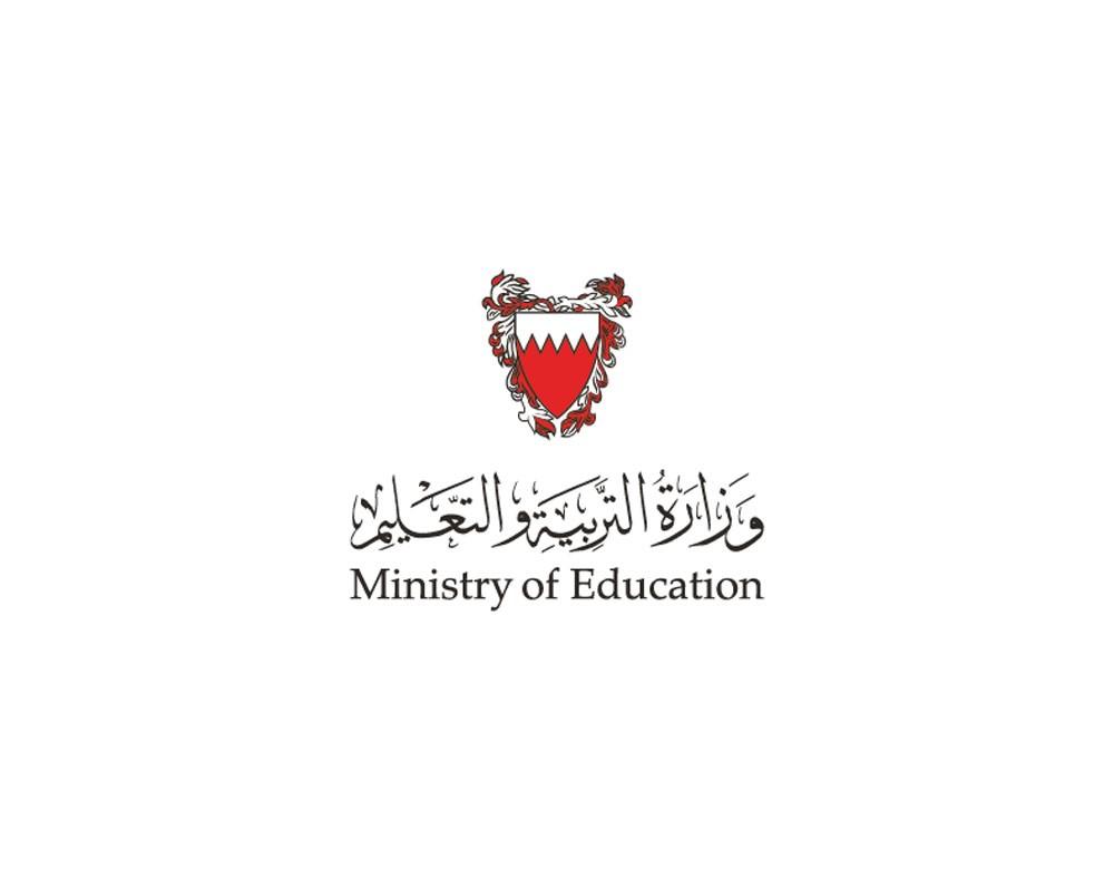 """""""التربية"""" تفــتح باب التسجيل في الثانوي للدارسين خارج المملكة أو في المدارس الخاصة"""