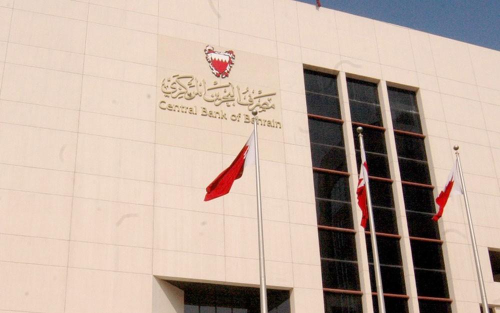 تغطية صكوك السلم الإسلامية الحكومية قصيرة الأجل بقيمة 43 مليون دينار