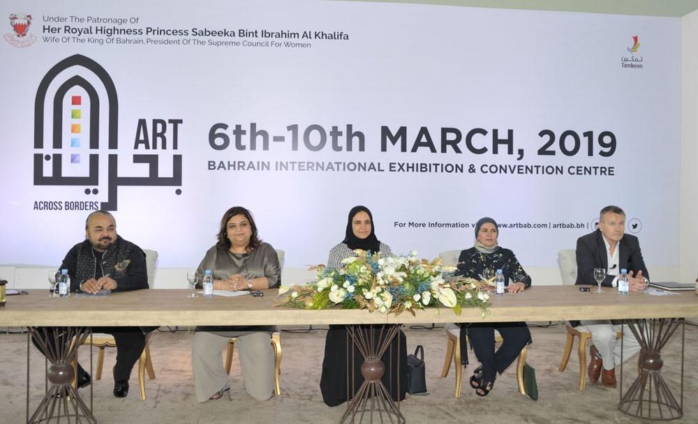 """مبادرة """"فن البحرين عبر الحدود"""" تدعم تطوير الصناعات الحرفية ومنتجات الأسر البحرينية"""