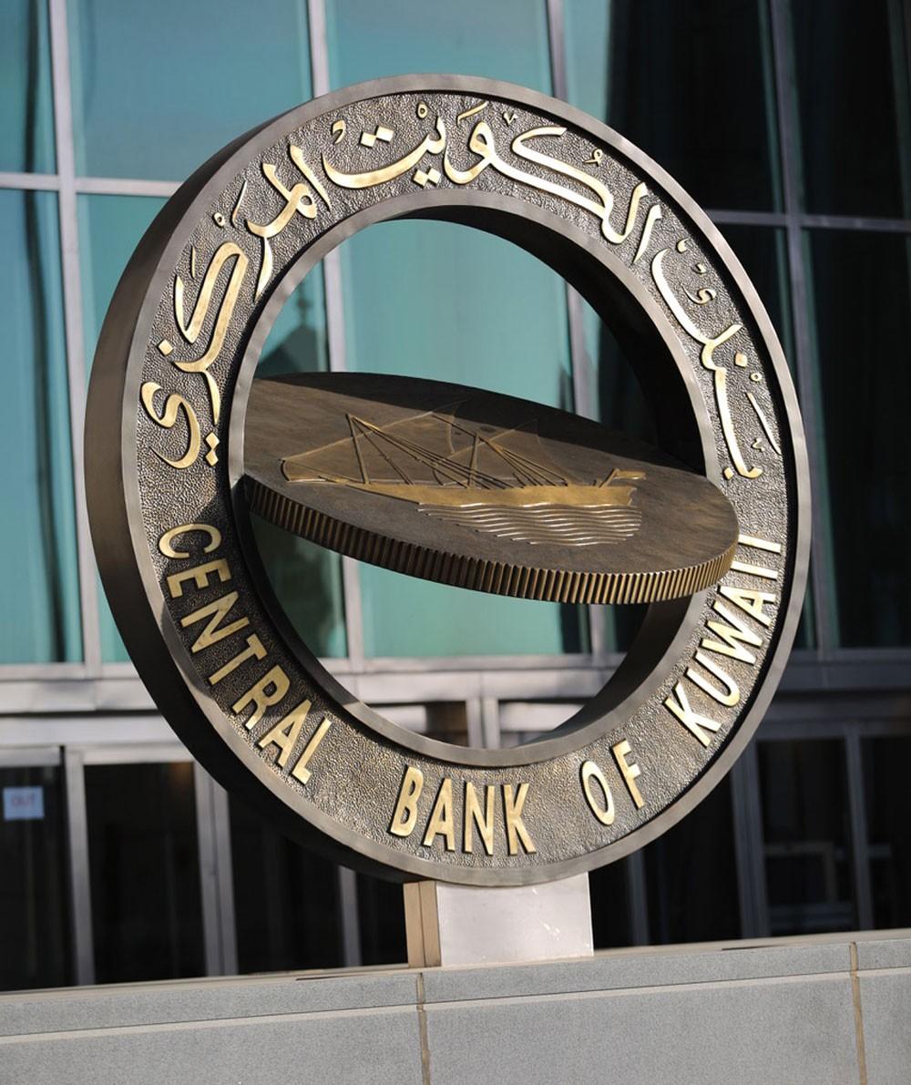 الكويت: 7ر1 مليار دينار فائض الحساب الجاري المحلي بالربع الاول من العام الحالي