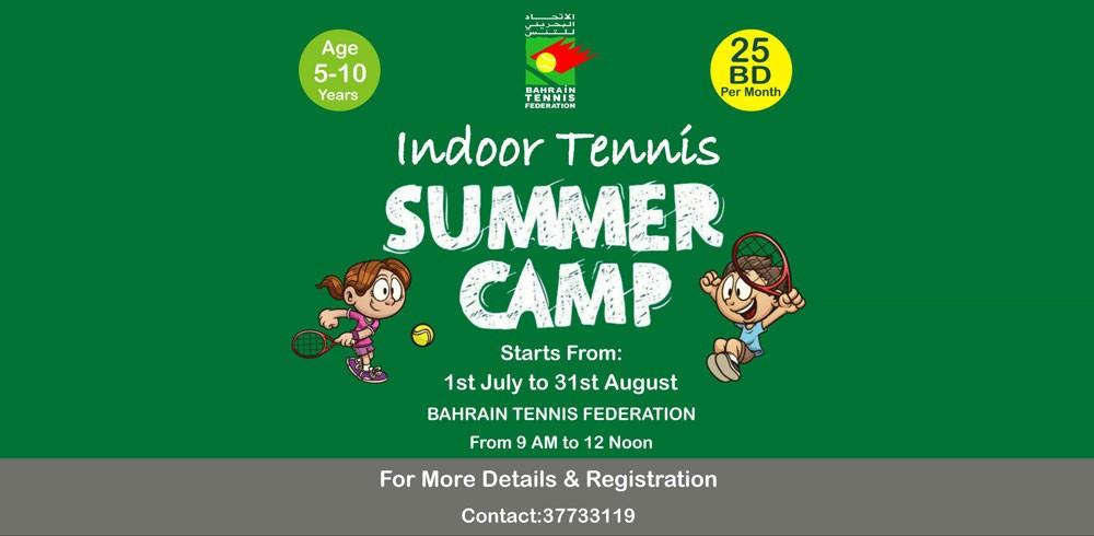 اتحاد التنس يعلن عن مواصلة اقامة معسكره التدريبي الصيفي للصغار