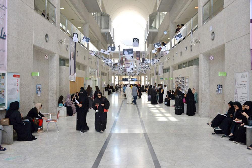 جامعة البحرين: طرح برامج الأمن الإلكتروني والوسائط المتعددة