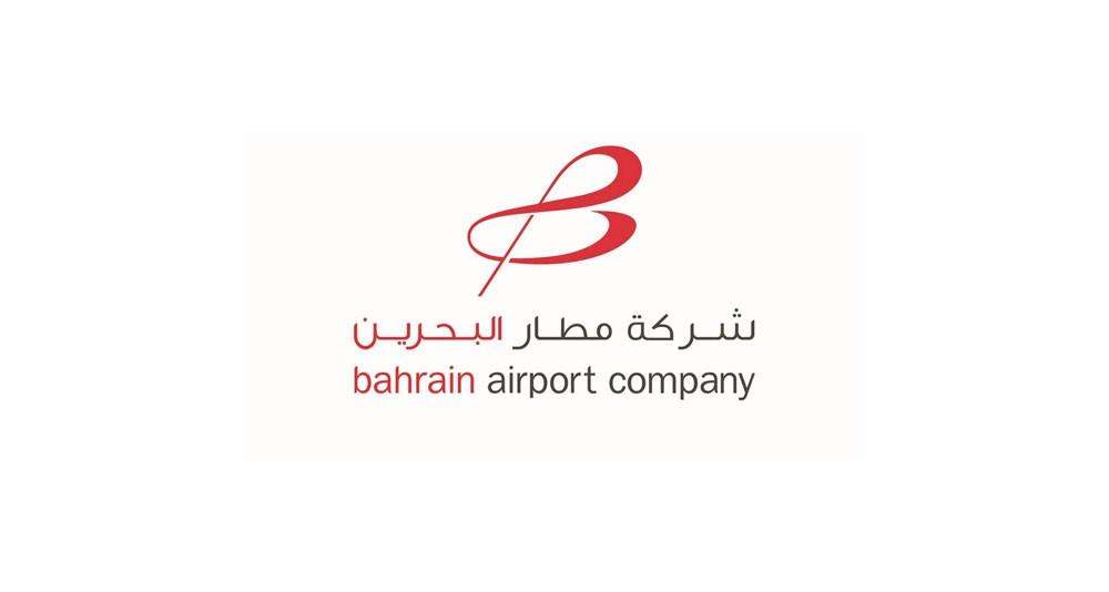 شركة مطار البحرين تنظم ورشة عمل لمناقشة اجراءات الإعداد لتشغيل مبنى المسافرين الجديد