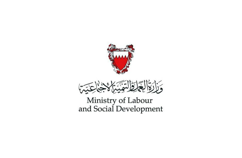 """وزارة العمل والتنمية الاجتماعية تنظم """"معرض التوظيف العام"""" يوم الأربعاء"""