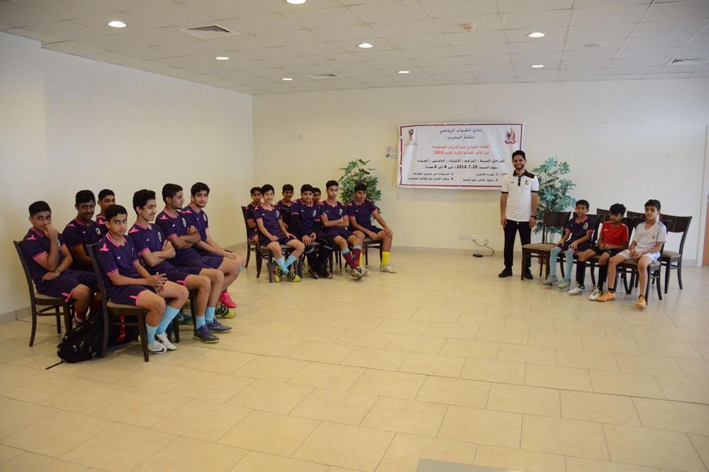 نادي الشباب ينظم لقاءا حواريا للاستفادة من دورس كأس العالم