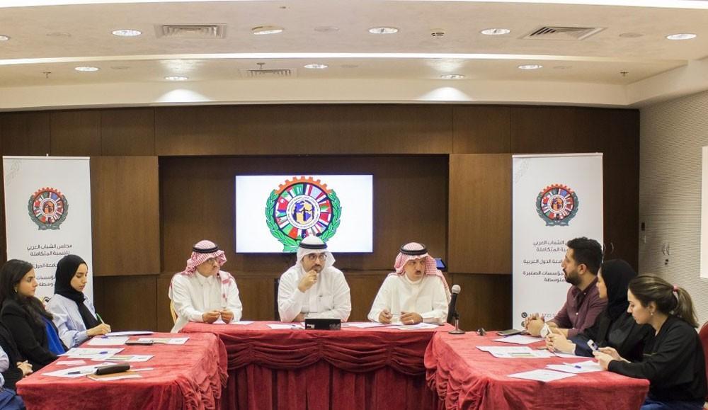 """لجنة المؤسسات الصغيرة """"العربية"""" تعقد اجتماعها الأول في البحرين"""