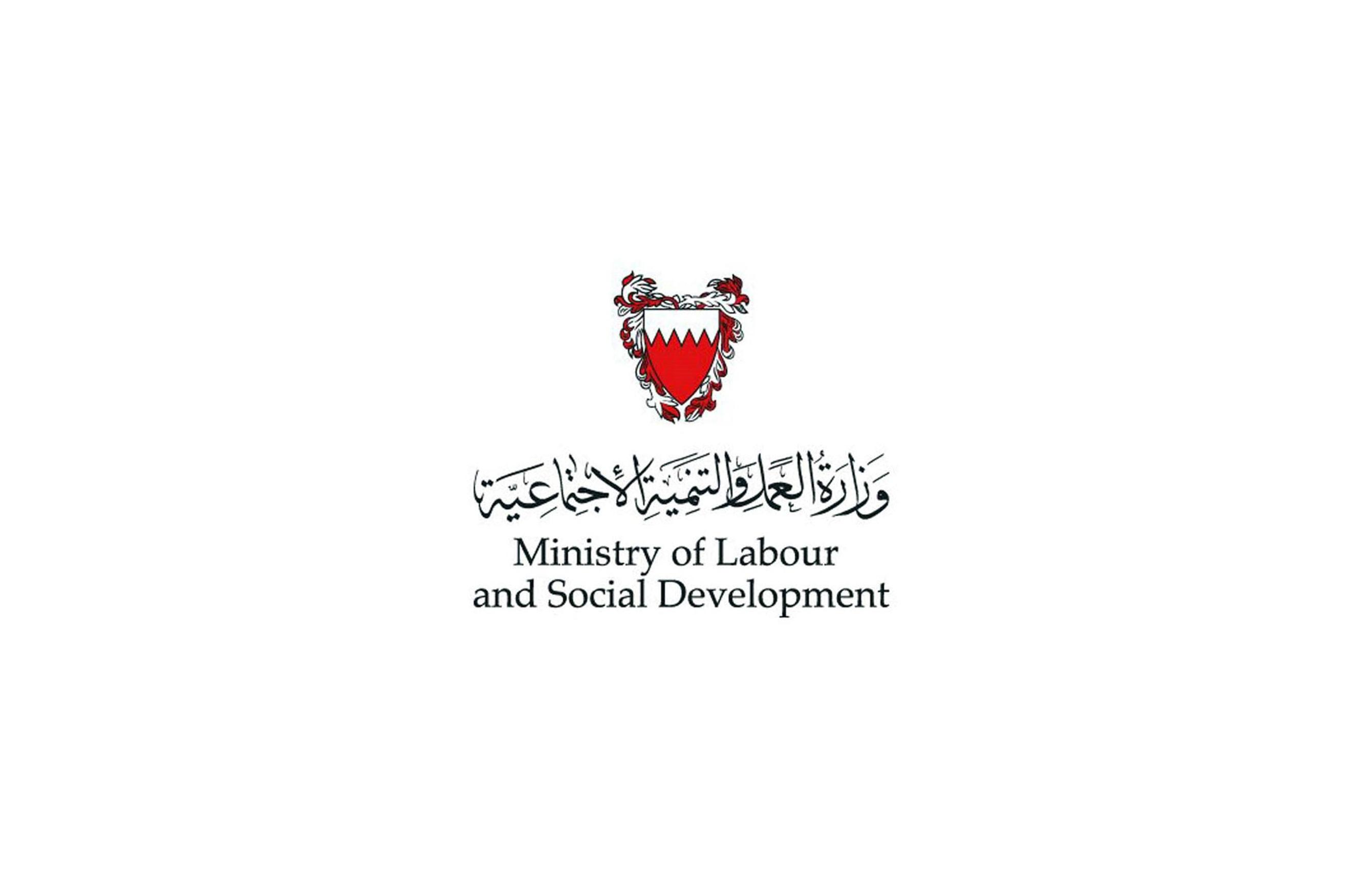وزارة العمل تمدد معرض التوظيف العام ليوم غد