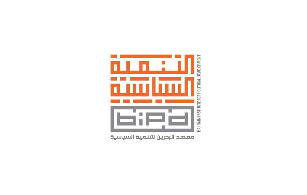 معهد التنمية السياسية ينظم محاضرة حول الطعون الانتخابية