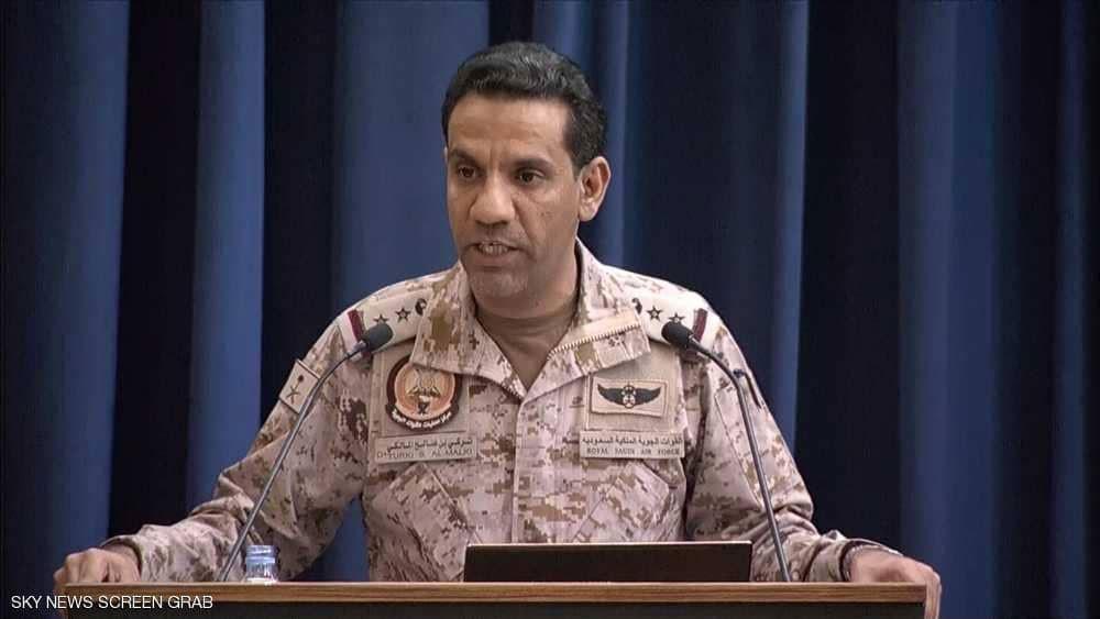 التحالف العربي يتخذ إجراءات لحماية الملاحة في باب المندب