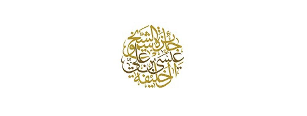 اختيار لجنة تحكيم جائزة أفضل مشروع تطوعي في البحرين