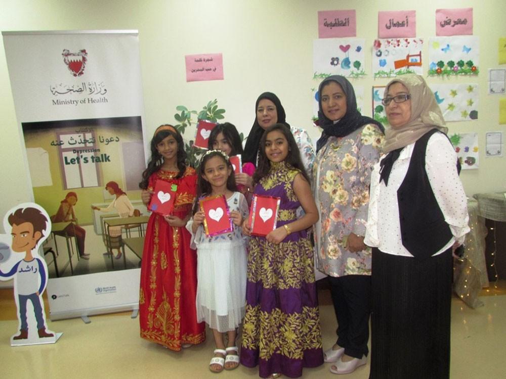 """الصحة المدرسية بوزارة الصحة تنظم حفل ختام برنامج """"صيفكم معانا أحلى"""""""