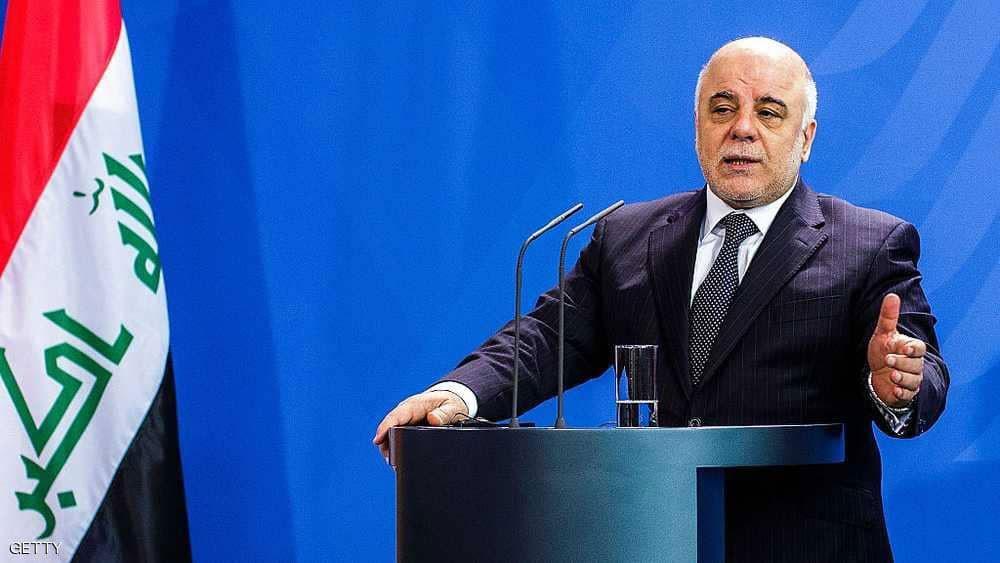 العبادي يعلن التزام العراق بالعقوبات الأميركية ضد إيران