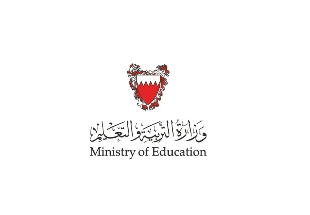 """""""التربية"""" تعلن بدء فترة التحويل من المدارس الخاصة إلى الحكومية"""