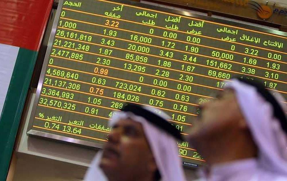 بورصة أبوظبي قرب أعلى مستوى في 4 سنوات