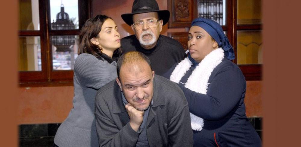 مسرحية بولعيلات تقام غداً الجمعة على خشبة الصالة الثقافية