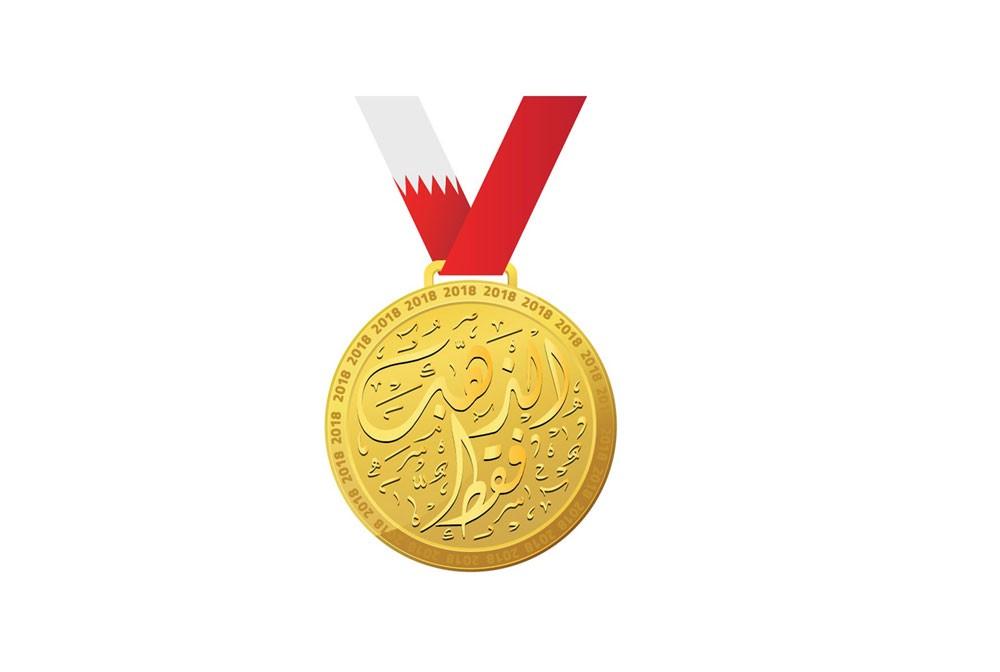 """شعار """"الذهب فقط"""" لناصر بن حمد يرفع حصيلة البحرين إلى 141 ذهبية"""