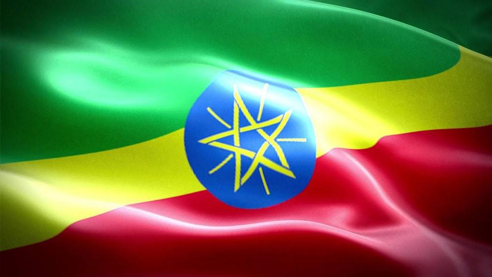 أثيوبيا تحصل على 2.83 مليار دولار أمريكي من الصادرات