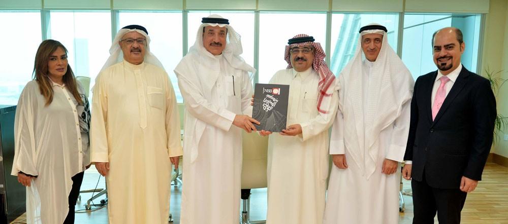 وزير العمل يشيد بمبادرة بنك البحرين الوطني لدعم المشاريع التأهيلية لذوي الاعاقة