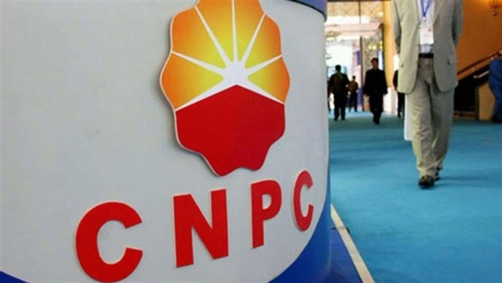 CNPC الصينية تستحوذ على حصة توتال في حقل بارس الجنوبي بإيران
