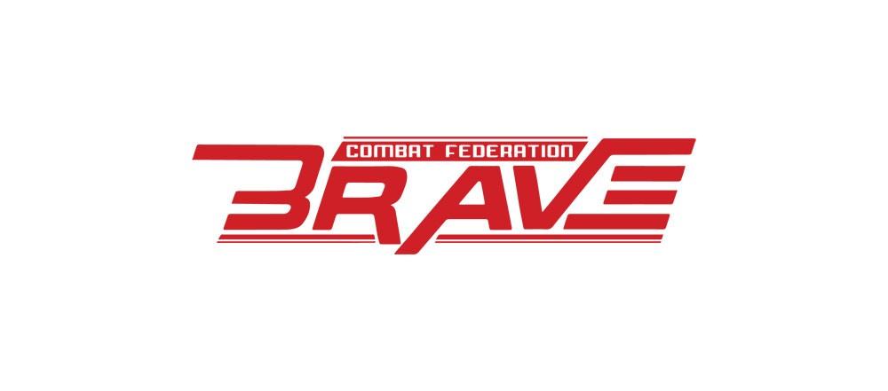 """اتحاد القتال الشجاع يعتمد """"BRAVE 15"""" في كولومبيا"""