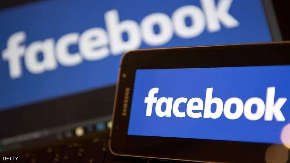 فيسبوك يكشف قاتلا بعد مرور 38 عاما على جريمته